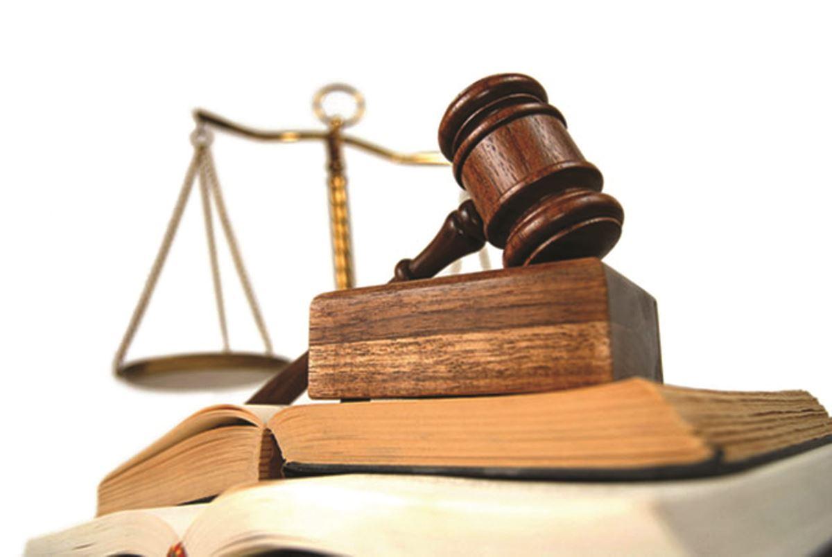 điều tra thông tin giúp các văn phòng luật tại Sài gòn
